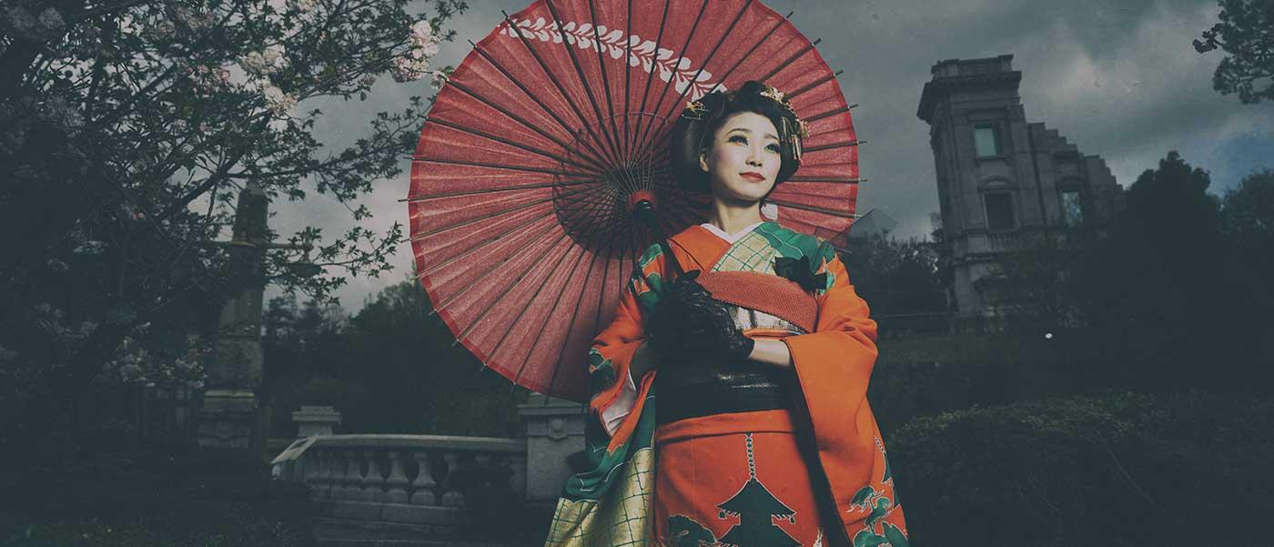 Umbrellas of Japan