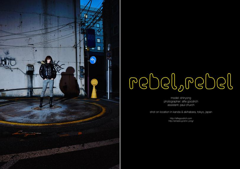 Shooting fashion models in Tokyo
