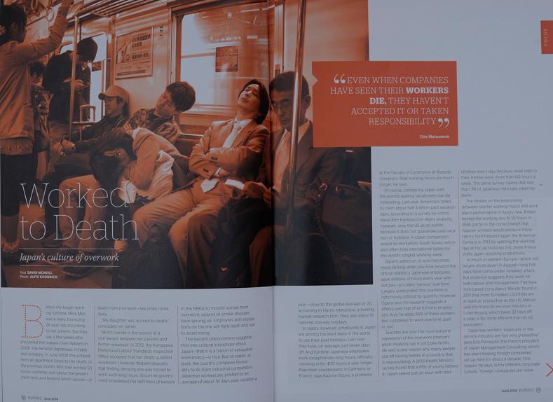 Eurobiz Magazine