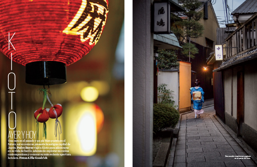 Shoot in Kyoto for Travel & Leisure Magazine