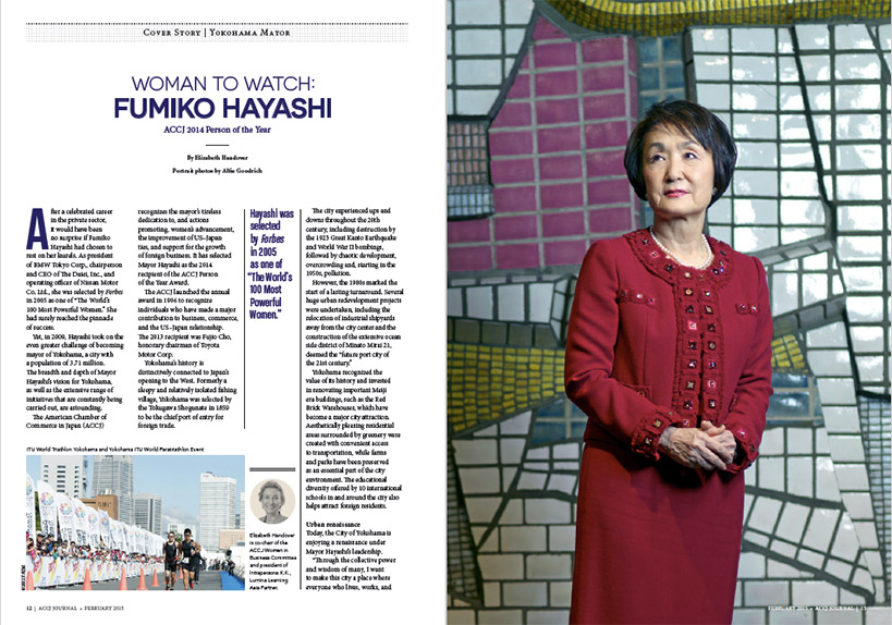 Portrait of Yokohama Mayor for ACCJ Magazine