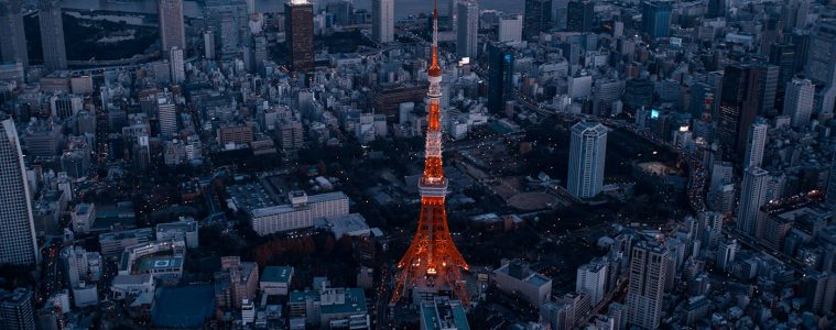 Tokyo Tower shot from a helicopter